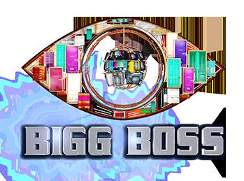 Télécharger photo bigg boss logo png