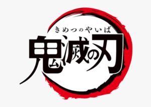 Télécharger photo demon slayer logo png