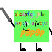 Télécharger photo p9p9p logo png